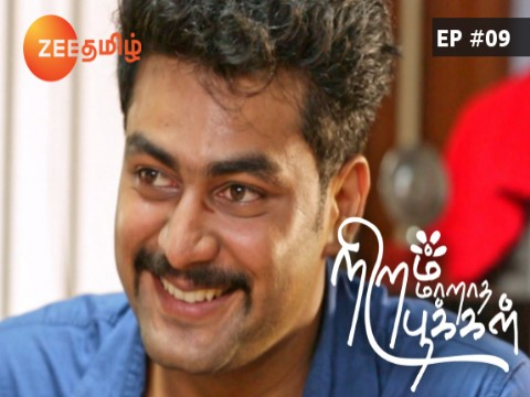 Niram Maratha Pookal Ep 9 20th October 2017