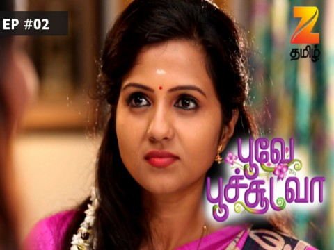 Poove Poochoodava - Episode 2 - April 25, 2017 - Full Episode