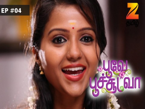 Poove Poochoodava - Episode 4 - April 27, 2017 - Full Episode