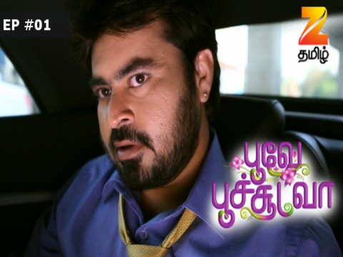 Poove Poochoodava - Episode 1 - April 24, 2017 - Full Episode