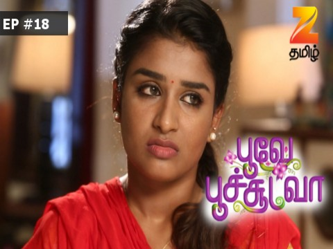 Poove Poochoodava - Episode 18 - May 17, 2017 - Full Episode