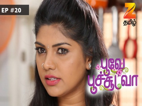 Poove Poochoodava - Episode 20 - May 19, 2017 - Full Episode