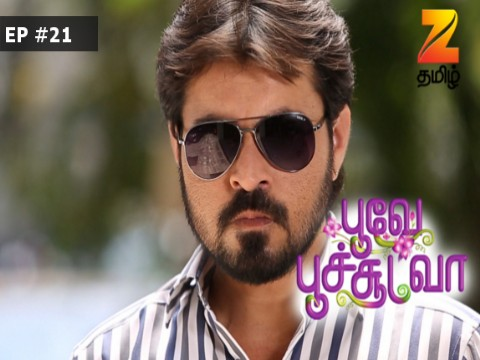 Poove Poochoodava - Episode 21 - May 22, 2017 - Full Episode