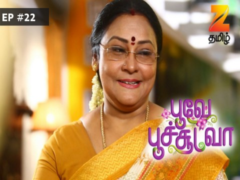 Poove Poochoodava - Episode 22 - May 23, 2017 - Full Episode