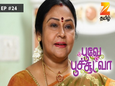 Poove Poochoodava - Episode 24 - May 25, 2017 - Full Episode