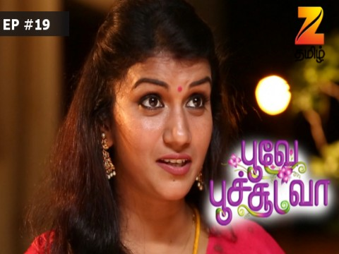 Poove Poochoodava - Episode 19 - May 18, 2017 - Full Episode