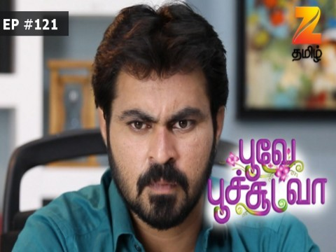 Poove Poochoodava - Episode 121 - October 9, 2017 - Full Episode