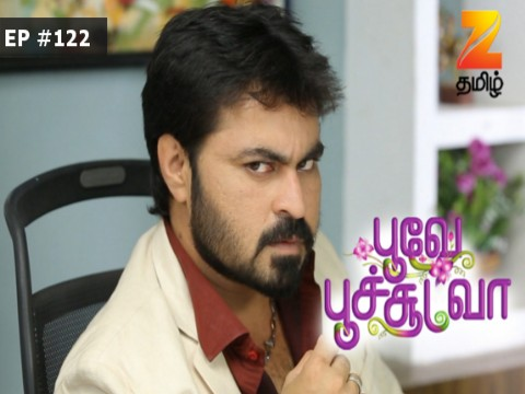 Poove Poochoodava - Episode 122 - October 10, 2017 - Full Episode