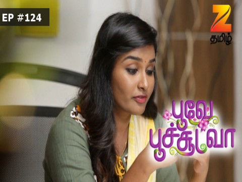 Poove Poochoodava - Episode 124 - October 12, 2017 - Full Episode