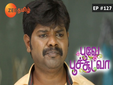 Poove Poochoodava - Episode 127 - October 17, 2017 - Full Episode