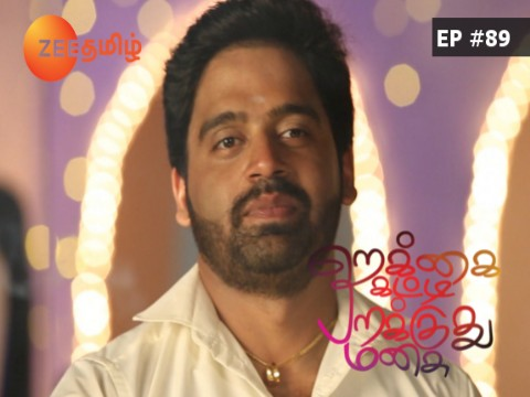 Rekka Katti Parakuthu Manasu - Episode 89 - October 20, 2017 - Full Episode