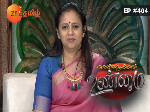Solvathellam Unmai Season 2 - Episode 404 - October 20, 2017 - Full Episode