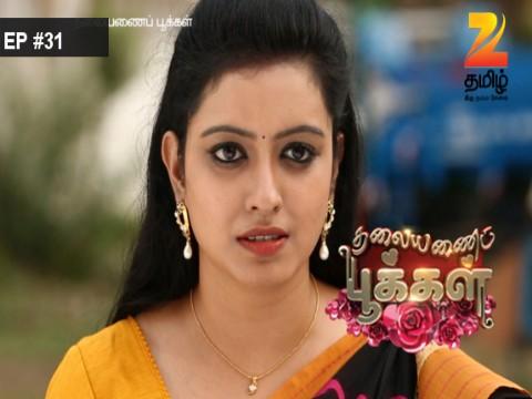 🐈 Apkland tamil tv vod   Tamil TV Channels  2019-06-05