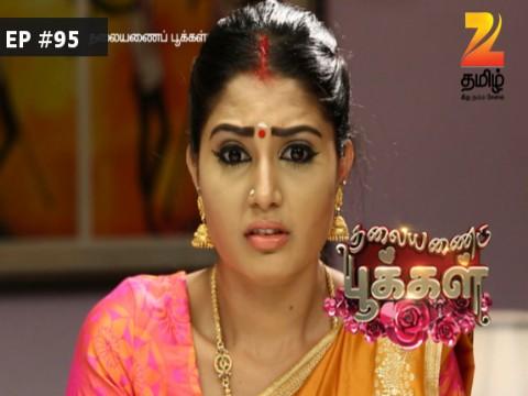 Thalayanai Pookal - Episode 95 - September 30, 2016 - Full Episode