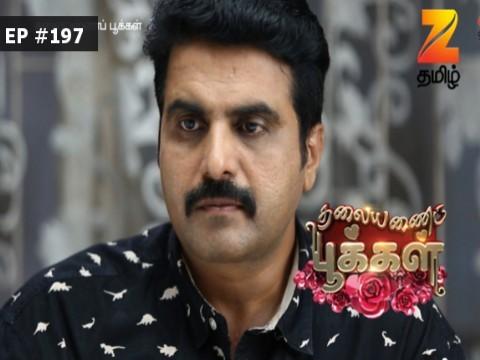 Thalayanai Pookal - Episode 197 - February 21, 2017 - Full Episode