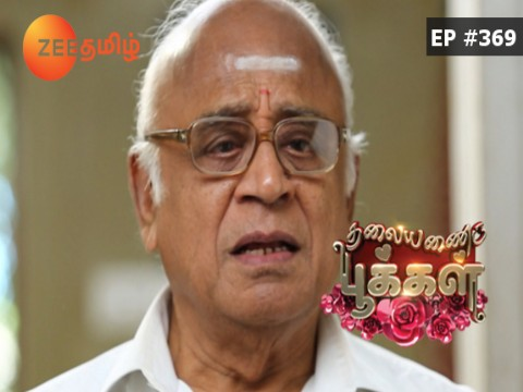Thalayanai Pookal - Episode 369 - October 20, 2017 - Full Episode