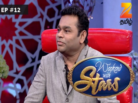 Weekend with Stars Ep 12 16th July 2017