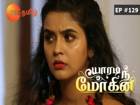 Yaarudi Nee Mohini - Episode 129 - October 20, 2017 - Full Episode