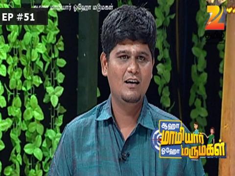 Aaha Maamiyar Oho Marumagal - Episode 51 - July 30, 2016 - Full Episode
