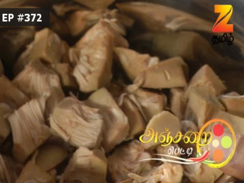 Anjarai Petti - Episode 372 - August 11, 2017 - Full Episode