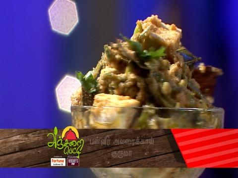 Anjarai Petti - Episode 452 - December 8, 2017 - Full Episode