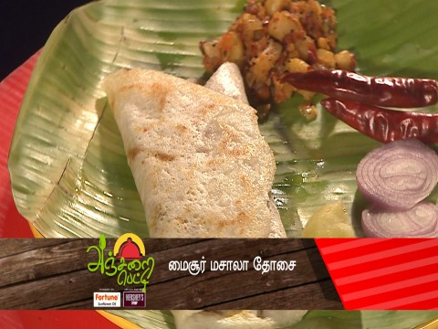 Anjarai Petti Ep 474 11th January 2018