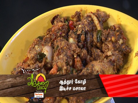 Anjarai Petti - Episode 517 - March 16, 2018 - Full Episode