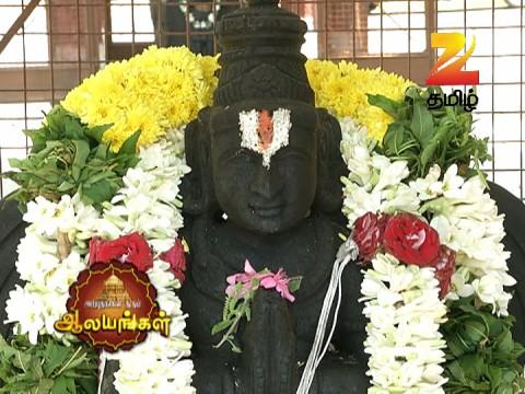 Watch Arputhangal Tharum Alayangal EP 541 12 Mar 2016 Online