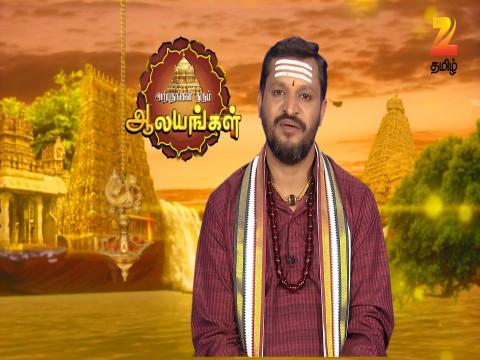 Watch Arputhangal Tharum Alayangal EP 542 13 Mar 2016 Online