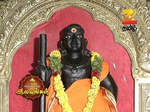 Watch Arputhangal Tharum Alayangal EP 544 15 Mar 2016 Online