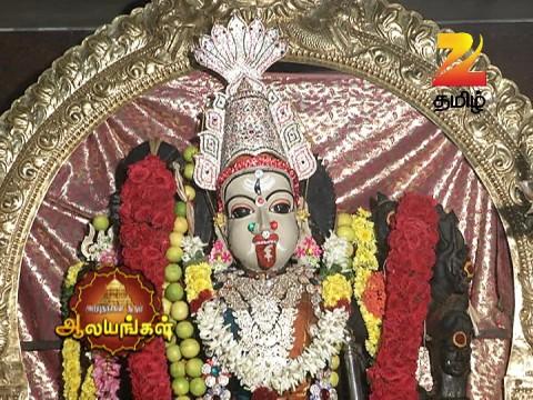 Watch Arputhangal Tharum Alayangal EP 546 17 Mar 2016 Online