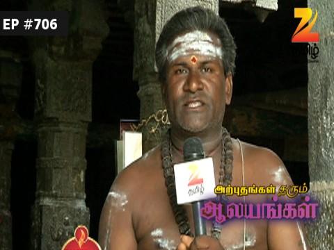 Arputham Tharum Alayangal - Episode 706 - August 24, 2016 - Full Episode