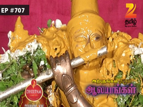 Arputham Tharum Alayangal - Episode 707 - August 25, 2016 - Full Episode