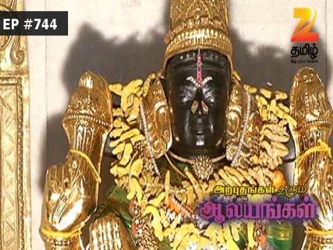Arputham Tharum Alayangal - Episode 744 - October 1, 2016 - Full Episode