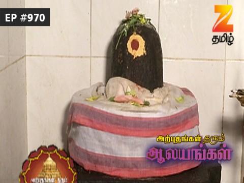 Arputham Tharum Alayangal - Episode 970 - May 22, 2017 - Full Episode