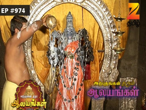 Arputham Tharum Alayangal - Episode 974 - May 26, 2017 - Full Episode