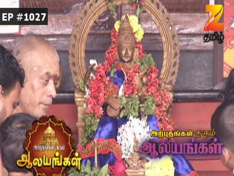 Arputham Tharum Alayangal - Episode 1027 - July 18, 2017 - Full Episode