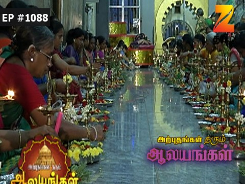 Arputham Tharum Alayangal - Episode 1088 - September 17, 2017 - Full Episode