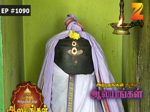Arputham Tharum Alayangal - Episode 1090 - September 19, 2017 - Full Episode