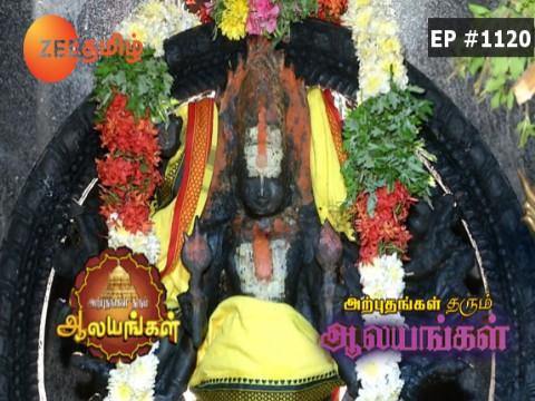 Arputham Tharum Alayangal - Episode 1120 - October 20, 2017 - Full Episode