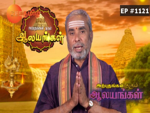 Arputham Tharum Alayangal - Episode 1121 - October 21, 2017 - Full Episode
