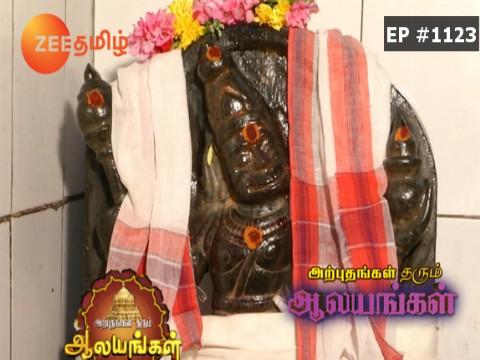 Arputham Tharum Alayangal - Episode 1123 - October 23, 2017 - Full Episode