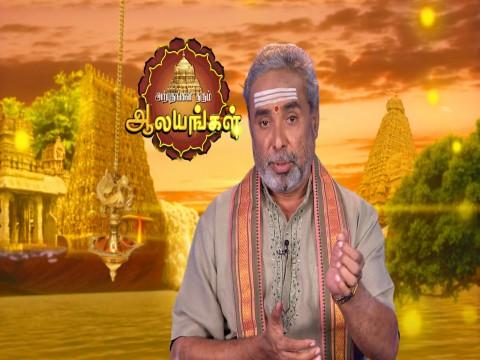 Arputham Tharum Alayangal - Episode 1147 - November 16, 2017 - Full Episode
