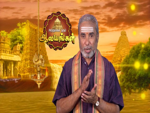Arputham Tharum Alayangal - Episode 1148 - November 17, 2017 - Full Episode