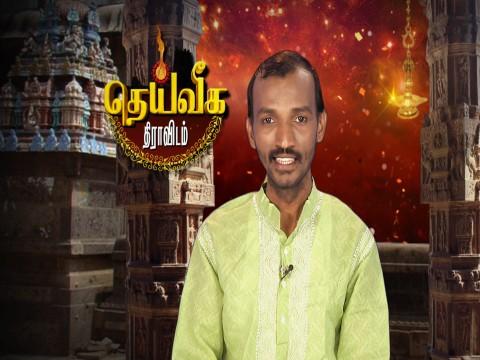 Arputham Tharum Alayangal - Episode 1149 - November 18, 2017 - Full Episode