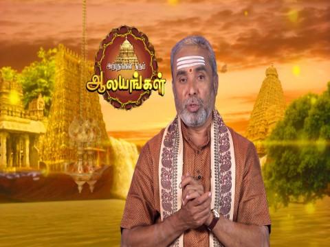 Arputham Tharum Alayangal - Episode 1150 - November 19, 2017 - Full Episode