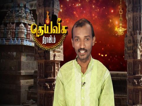 Arputham Tharum Alayangal - Episode 1152 - November 21, 2017 - Full Episode