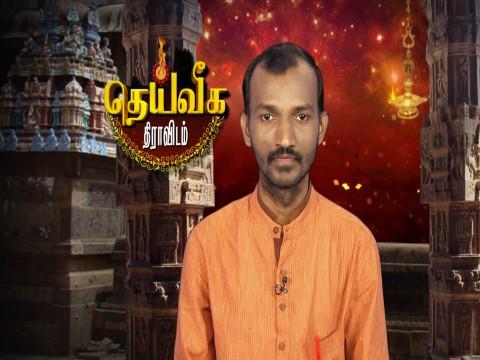 Arputham Tharum Alayangal - Episode 1153 - November 22, 2017 - Full Episode