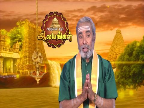 Arputham Tharum Alayangal - Episode 1168 - December 7, 2017 - Full Episode