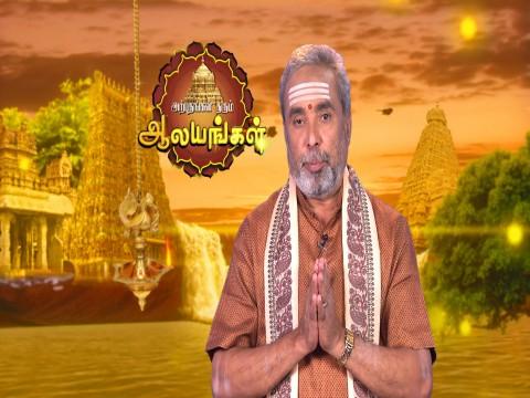 Arputham Tharum Alayangal - Episode 1173 - December 12, 2017 - Full Episode